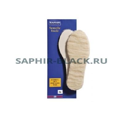 Стельки из шерсти Saphir Semelle Insole Everest 100% Pure Laine Wool