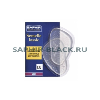 Полустельки гелевые Saphir Semelle Insole, Semelles Gel