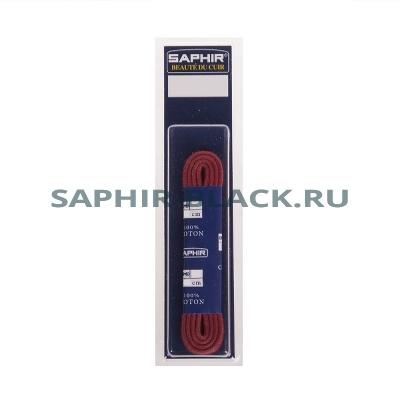 Шнурки Хлопковые Saphir 75см. Круглые Толстые