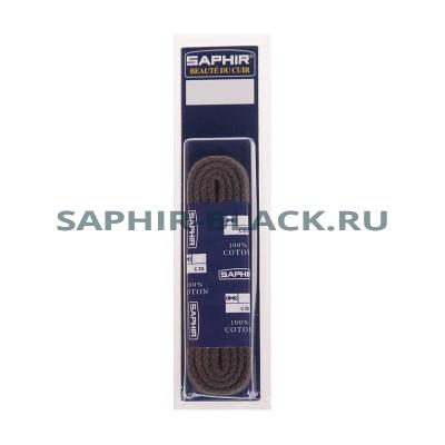 Шнурки Хлопковые Saphir 60см. Плоские