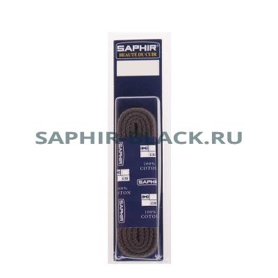 Шнурки Хлопковые Saphir 90см. Плоские