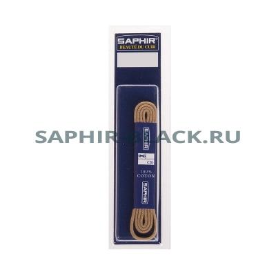 Шнурки Хлопковые Saphir 60см. Круглые Тонкие