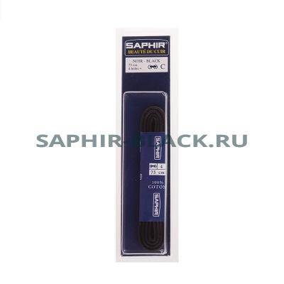 Шнурки плоские с восковой пропиткой SAPHIR длина 75 см, шириной 5 мм