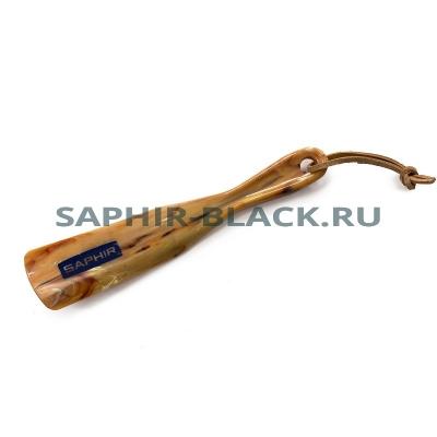 Рожок д/обуви Saphir, ПЛАСТИК С ЛОГОТИПОМ,17см.