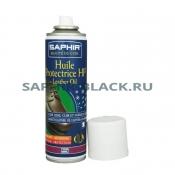 Пропитка для туристической обуви и жированных кож SAPHIR HUILE Protectrice