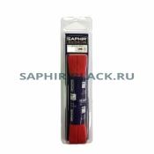Шнурки SAPHIR длина 120 см, плоские 5 мм с восковой пропиткой