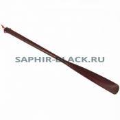 Рожок д/обуви Saphir, ДЕРЕВО полисандр, 50см.